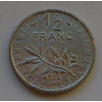 Франция, 1/2 франка 1973 г.