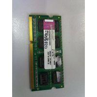 Оперативная память для ноутбука SO-DIMM DDR3 2Gb Kingston PC-10600 ACR256X64D3S1333C9 (905720)