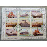 Сан Томе и Принсипи 1984. Корабли, пароходы.
