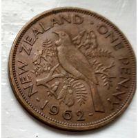 Новая Зеландия 1 пенни, 1962  2-4-1