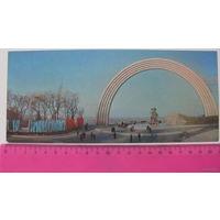 Памятник 1984г  г.Киев воссоединение с Россией