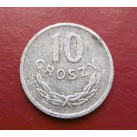 10 грошей 1975 Польша #01