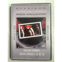 РАСПРОДАЖА DVD! MYLENE FARMER - MUSIC VIDEOS I, II, III, IV