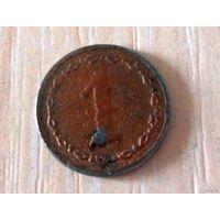 Неизвестная монета - из коллекции
