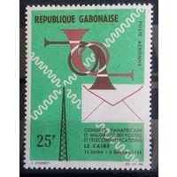 Габон конгресс по телекоммуникациям 1964