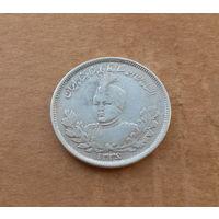 Иран, 2000 динаров, серебро, Султан Ахмад-Шах (1912-1925)