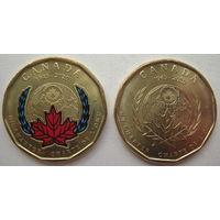 Канада 1 доллар 2020 г. 75 лет ООН. Цветная + нецветная