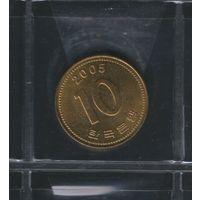 10 вон 2005 Республика Корея. Возможен обмен