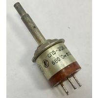 СП5-35Б. 680 Ом. Переменный проволочный подстроечный резистор, потенциометр. СП5-35. 680Ом