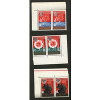 СССР 1974. 100-летие Всемирного почтового союза. (#4394-96) Полная серия. MNH
