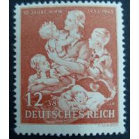 Германия Рейх 1943 10 летие Зимней помощи #859** Мать и дети