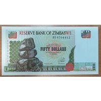 50 долларов 1994 года - Зимбабве - UNC