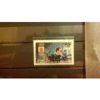 Корабли, военный флот, транспорт, подводные лодки, гербы, марка, Чили, 1992
