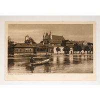 Открытка. Первая мировая война. Пинск. Река Пина. 1916г.