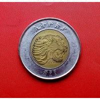 41-11 Эфиопия, 1 быр 2010 г.