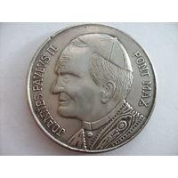 Памятная медаль Павел2
