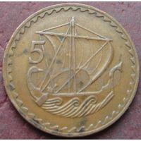 1203:  5 милей 1963 Кипр