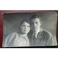 Фото юноши и девушки. 1931 г. 9х13 см.