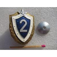 Знак. Солдатская Классность РБ (2) (латунь, винт)