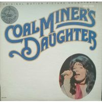 Coal Miner's Daughter  1980, MCA, LP, USA