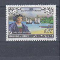 [518] Джибути 1991.Парусники.Колумб.