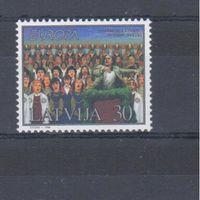 [1268] Латвия 1998.Европа.EUROPA.