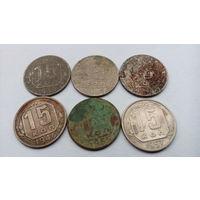 Лот монет до реформы , 15 копеек , 6 штук .