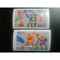 Германия Берлин 1989 волейбол и хоккей на траве полная