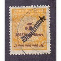 Германия Служебные ГАШ 5 млрд 1923 г