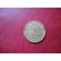 20 грошей 1954 год Австрия