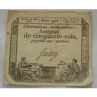 Франция, 50 Солей 1793