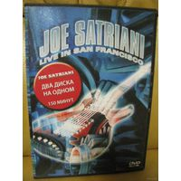 "Joe Satriani ""Live in San Francisco"" (2 диска на одном DVD5)"