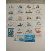 Коллекция календариков СССР корабли