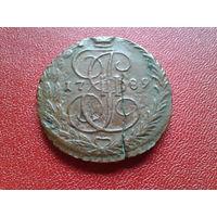 5 копеек 1789 ЕМ медь брак чеканки