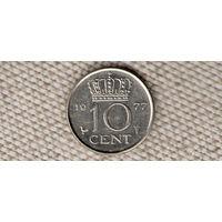 Нидерланды 10 центов 1977(Oct)