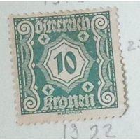 Доплатная марка. Австрия. Дата выпуска:1922