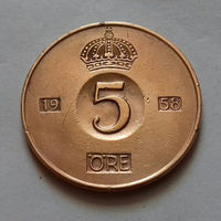 5 эре, Швеция 1958 г.