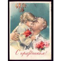 1960 год В.Климашин С праздником!