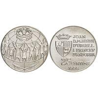 Андорра 25 сантимов 1995 50 лет Продовольственной программе FAO UNC