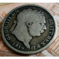 Великобритания. 1 шиллинг 1816 г. Георг III.