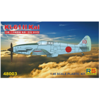 Ki-61-II Kai (3x decal Japan) RS-models 48003 1/48
