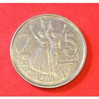 Эфиопия, 25 центов, лев