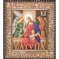 Латвия 2003 Рождество Ангелы Религиозная живопись 1м гаш