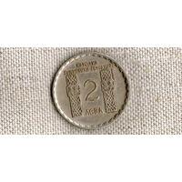 Болгария 2 лева 1966/ 916 // (ON)