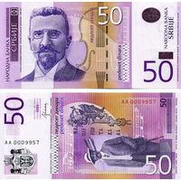 Сербия 50 динаров  2014 год   UNC серия АК