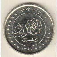 Иран 2000 риал 2012 Генеральный план