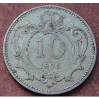 5595:  10 геллеров 1895 Австро-Венгрия