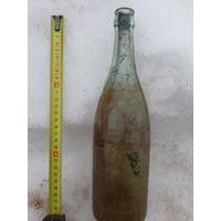 Бутылка с узорами. Вторая мировая. Клеймо.
