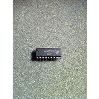 Микросхема КР537РУ13