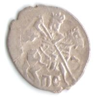 Копейка 1606-1610 Василий Иванович Шуйский чеканка в Пскове _состояние XF
